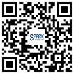 kehu-skype-sparkmould